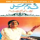 An Evening With Ghulam Ali - Vol-3 thumbnail