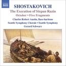 Shostakovich: Execution of Stepan Razin (The) / October / 5 Fragments, Op. 42 thumbnail