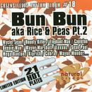Bun Bun Aka Rice And Peas Pt. 2 thumbnail
