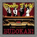 Budokan! (30th Anniversary) thumbnail