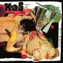 By Pass (Bonus Tracks) (Reissue) thumbnail