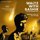 Waltz With Bashir (Original Soundtrack) thumbnail