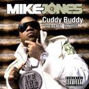 Cuddy Buddy (feat. Trey Songz, Twista and Lil Wayne) (Explicit Version) thumbnail
