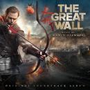 The Great Wall (Original Soundtrack Album) thumbnail