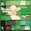 CODE 1026 thumbnail