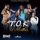 U Mother (Single) thumbnail
