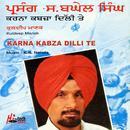 Karna Kabza Dilli Te thumbnail
