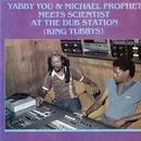 Yabby You Prophet Meet The Scientist At The Dub Station thumbnail