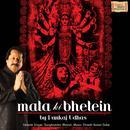 Mata Ki Bhetein thumbnail