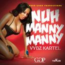 Nuh Manny Manny - Single thumbnail