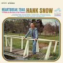 Heartbreak Trail thumbnail