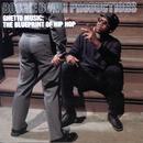 Ghetto Music: The Blueprint Of Hip Hop thumbnail