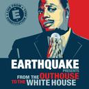 From The Outhouse To The Whitehouse thumbnail