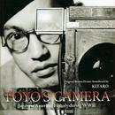 Toyo's Camera - Original Motion Picture Soundtrack thumbnail