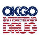 Interesting Drug (Single) thumbnail