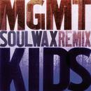 Kids (Soulwax Remix) thumbnail