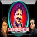 Badi Kamsin Goriyare (Single) thumbnail