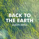 Back To The Earth (Single) thumbnail