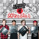 Good Girls (B-Sides) thumbnail