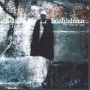 Hashisheen : the end of Law thumbnail
