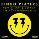 Cry (Just A Little) (Single) thumbnail