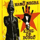 King Of Bongo thumbnail