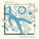 Best Blues Remix EP thumbnail