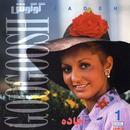Jadeh, Googoosh 1 - Persian Music thumbnail