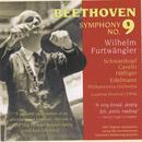 """Beethoven: Symphony No. 9, """"Choral"""" thumbnail"""