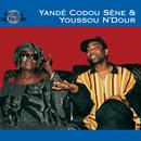Yande Codou Sene / Youssou N'Dour: Gainde - Voices From The Heart Of Africa thumbnail