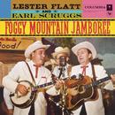 Foggy Mountain Jamboree thumbnail