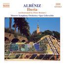 Albeniz: Iberia thumbnail