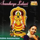 Soundarya Lahari thumbnail