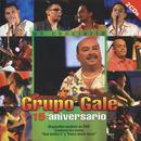 15 Aniversario (Gale Romantico) thumbnail