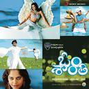 Oum Shanthi (Original Motion Picture Soundtrack) thumbnail
