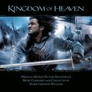 Kingdom Of Heaven thumbnail