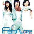 Perfume~Complete Best~ thumbnail