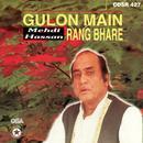 Ghulon Main Rang Bhare thumbnail