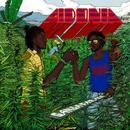 Ganja Farmer (EP) thumbnail