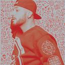 Keep It Low (Remixes) thumbnail