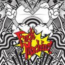 F**k Machine (Explicit) thumbnail