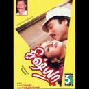 Sishya (Original Motion Picture Soundtrack) thumbnail