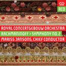 Rachmaninoff: Symphony No. 2 in E Minor, Op. 27 (Live) thumbnail