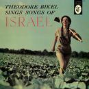 Sings Songs Of Israel thumbnail