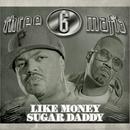 Like Money (Single) (Explicit) thumbnail