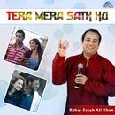 Tera Mera Saath Ho thumbnail