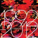 1992-2012: The Anthology thumbnail