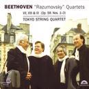 "Beethoven: ""Razumovsky"" Quartets (Op.59, Nos.1-3) thumbnail"