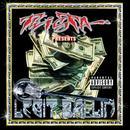 Twista Presents: Legit Ballin' (Explicit) thumbnail