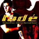 Little Lion Man (Lade Remix) thumbnail